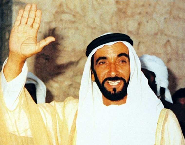 90 5 مليار درهم قيمة المساعدات التي أمر بها الشيخ زايد ما بين 1971